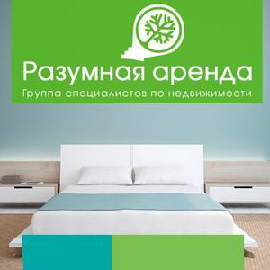Аренда квартир и офисов Холмогоров
