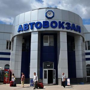 Автовокзалы Холмогоров