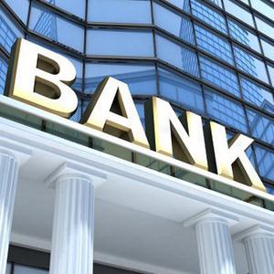 Банки Холмогоров