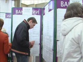 Центры занятости Холмогоров