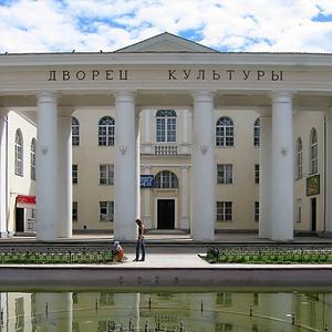 Дворцы и дома культуры Холмогоров