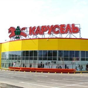Гипермаркеты Холмогоров