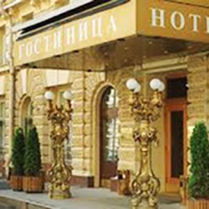 Гостиницы Холмогоров
