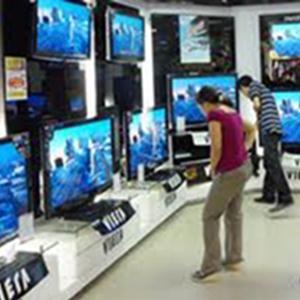 Магазины электроники Холмогоров