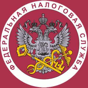 Налоговые инспекции, службы Холмогоров