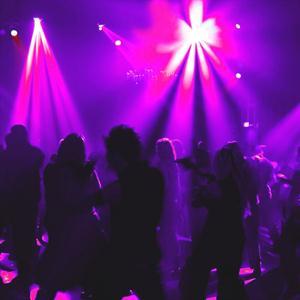 Ночные клубы Холмогоров