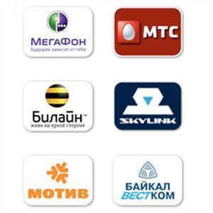 Операторы сотовой связи Холмогоров