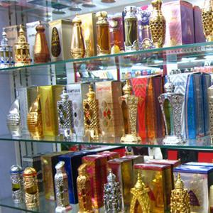Парфюмерные магазины Холмогоров