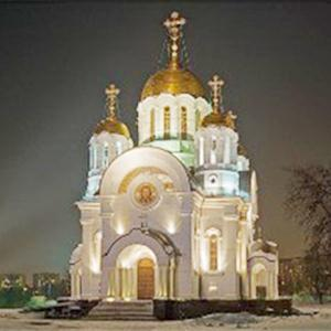 Религиозные учреждения Холмогоров