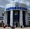 Автовокзалы в Холмогорах