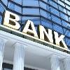 Банки в Холмогорах