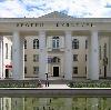 Дворцы и дома культуры в Холмогорах