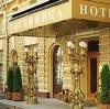 Гостиницы в Холмогорах