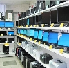 Компьютерные магазины в Холмогорах