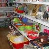 Магазины хозтоваров в Холмогорах