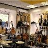 Музыкальные магазины в Холмогорах