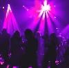 Ночные клубы в Холмогорах