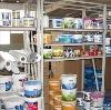 Строительные магазины в Холмогорах