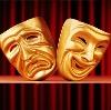 Театры в Холмогорах