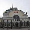 Железнодорожные вокзалы в Холмогорах