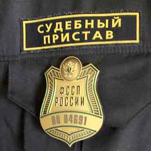 Судебные приставы Холмогоров