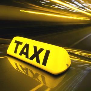 Такси Холмогоров